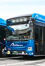 話題の連節バスBAYSIDE BLUEに乗って、お得な横浜ぶらり旅