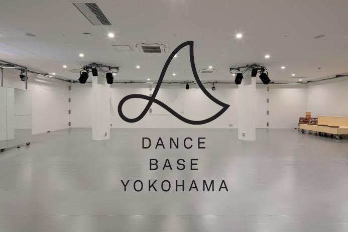 【新施設】ダンスハウス「Dance Base Yokohama」が2020年6月にオープン予定!