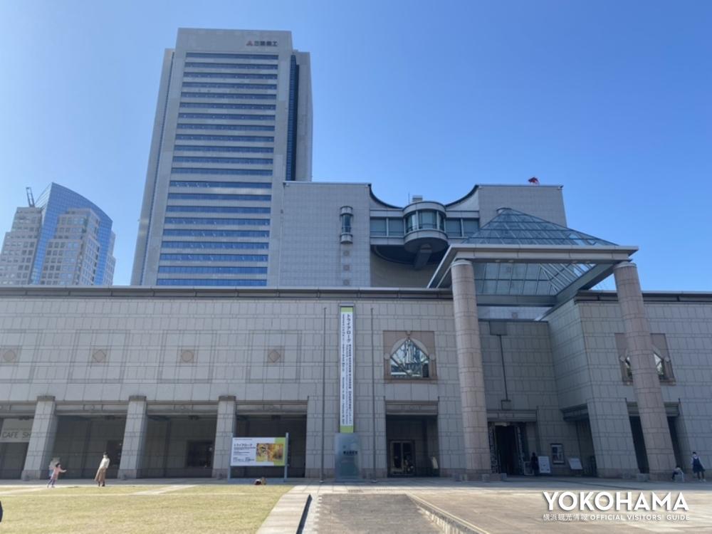 <横浜美術館外観>