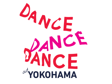 「Dance Dance Dance @ YOKOHAMA 2021」チケットを6/28(月)10時から販売開始