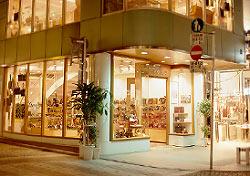 キタムラK2 | 元町ショッピング&グルメ