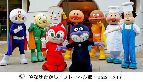 横浜アンパンマンこどもミュージアム | 横浜のアミューズメントパークを家族で楽しむ1日コース