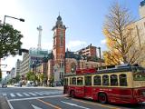 横浜市開港記念会館(ジャックの塔) | 観光スポット周遊バス「あかいくつ」で巡る(Cルート)-中華街・元町エリア