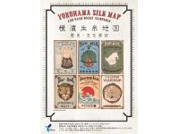 ~横浜と生糸の歴史~ | 生糸の歴史モデルコース1