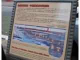 横浜開港資料館 | 生糸の歴史モデルコース1