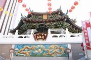 横濱媽祖廟 良縁祭