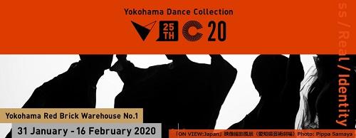 横浜ダンスコレクション2020「Cross / Real / Identity」