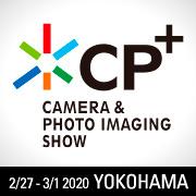 【開催中止】CP+(シーピープラス)2020