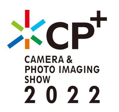 カメラと写真・映像のワールドプレミアショー「CP+2022(シーピープラス 2022)」