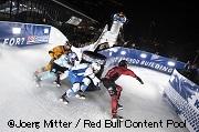 ATSX 1000 / Red Bull Ice Cross World Championship Yokohama 2020(レッドブル アイスクロス・ダウンヒル世界選手権 横浜大会2020)