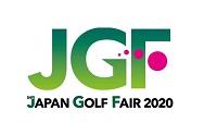 第54回ジャパンゴルフフェア2020