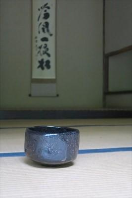 【事前申込】横浜市陶芸センター&三溪園連携企画 「楽茶碗を作る 楽茶碗で点てるー作陶と点前体験」
