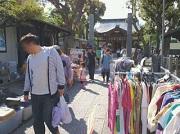 天王町 橘樹神社 フリーマーケット