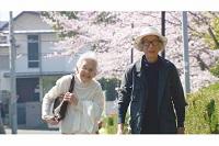 【開催延期】ZOU-NO-HANA CINEMA 象の鼻テラス海辺の映画会 vol.9 「人生フルーツ」