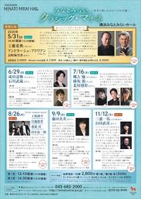 神奈川県立青少年センター 第17回 かながわ演劇博覧会