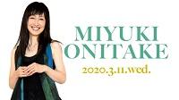 鬼武みゆき 7th Album 『FUKUSHIMA』 Special Concert 2020