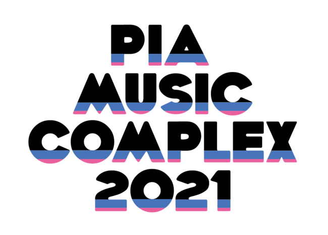 PIA MUSIC COMPLEX 2021(ぴあフェス)