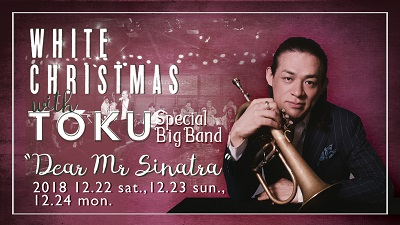 "White Christmas with TOKU Special Big Band ""Dear Mr. Sinatra"""