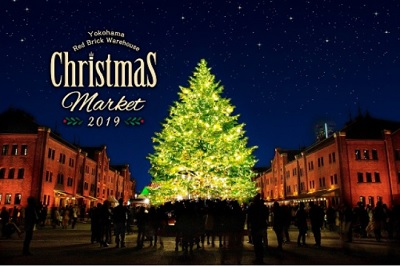 Christmas Market(クリスマスマーケット) in 横浜赤レンガ倉庫