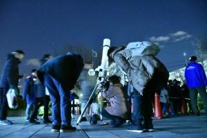 【事前申込】星空観察会「2月の星空を見よう!2重星を見よう!」
