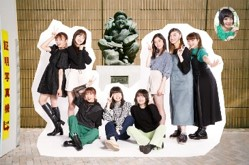 横浜ダンスパラダイス「エビ中学芸会」
