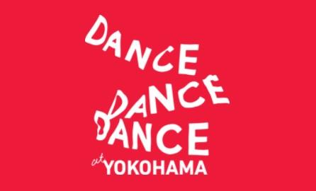 横浜ダンスパラダイス「公募アーティスト」ステージ in グランモール公園(10月16日)