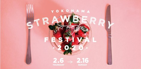 MARINE & WALK YOKOHAMA「Yokohama Strawberry Festival 2020」